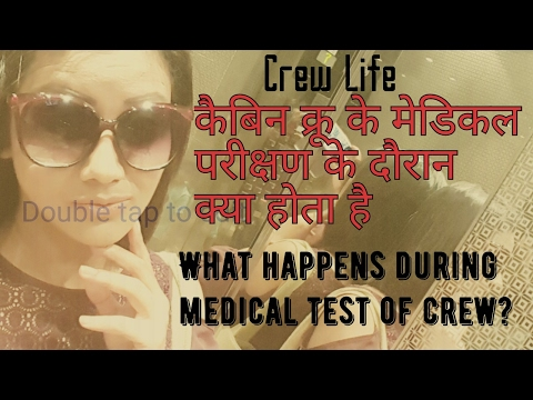 What to expect during Cabin Crew Medical Test | Mamta Sachdeva | Joining procedure | Hindi |