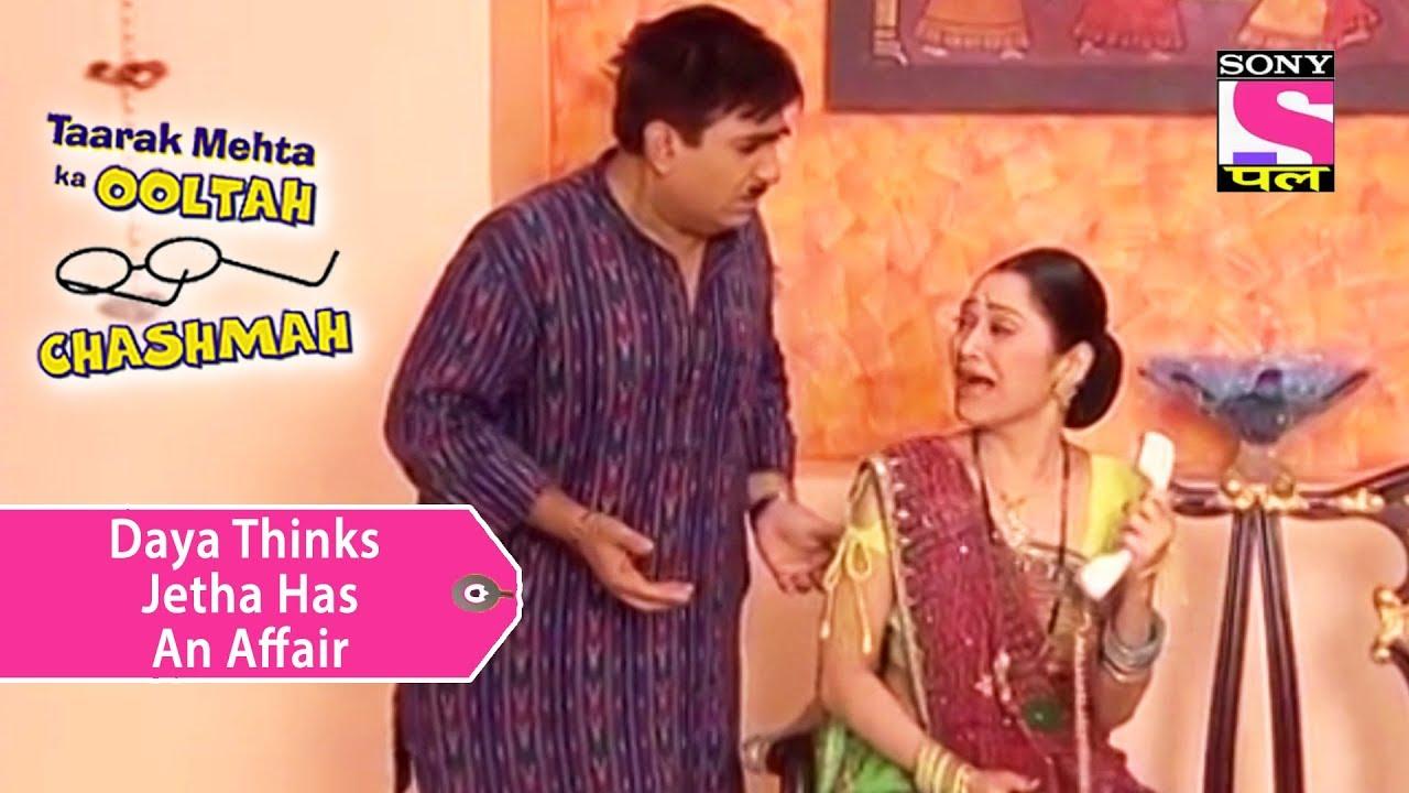 Your Favorite Character | Daya Thinks Jetha Has An Affair ... Taarak Mehta Ka Ooltah Chashmah Daya