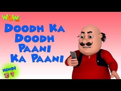Doodh Ka Doodh Paani Ka Paani- Motu Patlu in Hindi - 3D Animation Cartoon -As on Nickelodeon thumbnail
