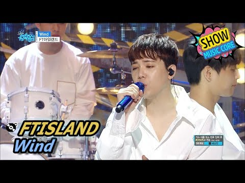 [Comeback Stage] FTISLAND - Wind,  FT아일랜드 - 윈드 Show Music core 20170610