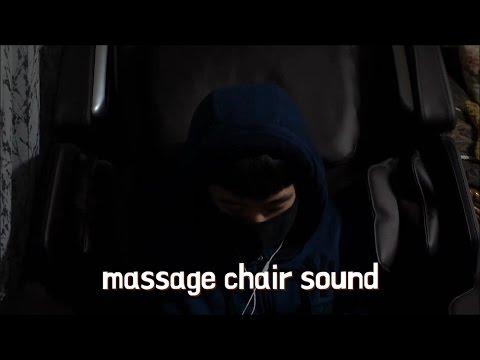 (3D binaural sound) ASMR massage chair sound 안마의자 작동 소리