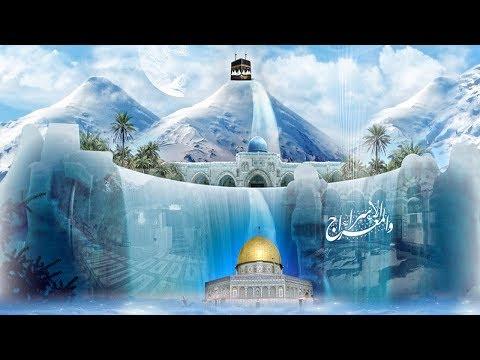 Waqia-E-Meraj - 2018 | Shahbaz-E-Deccan Maulana Mujeeb Ali Qadri Razvi