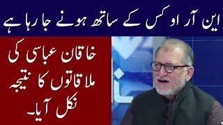 Khakan Abbasi And New N R O | Harf E Raaz | Neo News