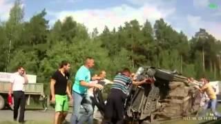 Настоящая помощь на дороге!(Трудо выебудни с группой http://vkontakte.ru/club262340 . JOIN QUIZGROUP PARTNER PROGRAM: http://join.quizgroup.com/ ., 2012-08-06T07:53:33.000Z)