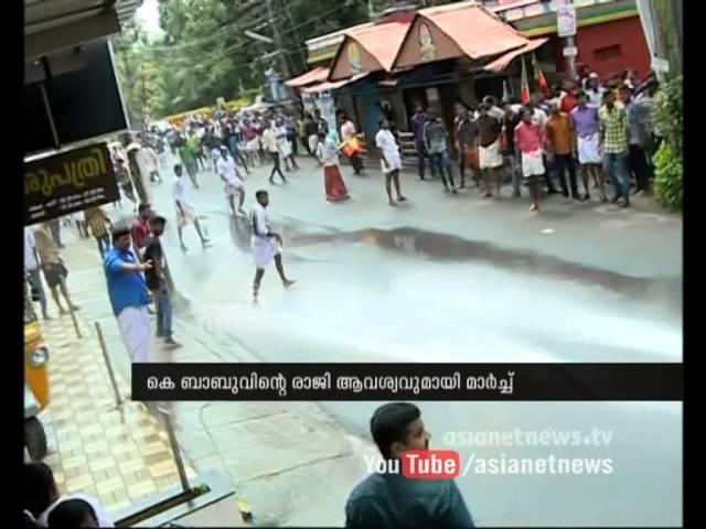 Yuva Morcha activists protest demanding K Babu's resignation