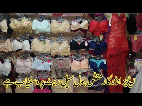 Wholesale Price   Fancy Bra   Inner Wear   Body Shaper   Nighty & Gown   Panty   Night Silk Suits