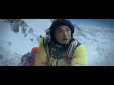 ĐƯỜNG ĐẾN VINH QUANG | Đông Nhi | Official MV