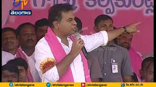 Many States | Following KCR Welfare Schemes Today in Country | KTR At Wanaparthy Meeting