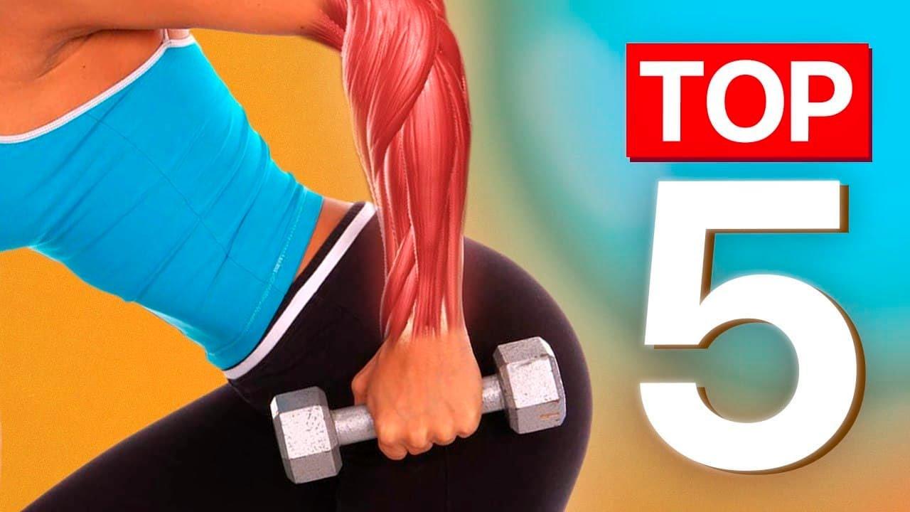 5 лучших упражнений для рук [Workout | Будь в форме]
