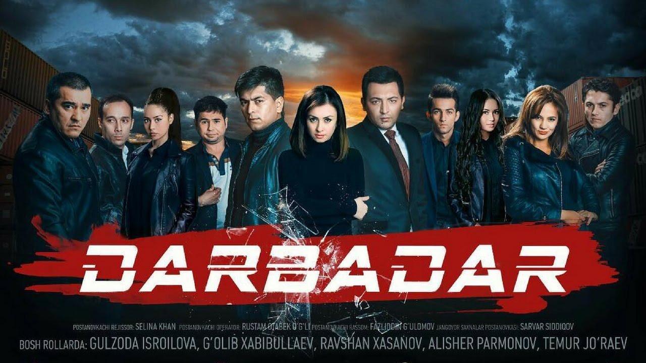 Darbadar (uzbek kino, trailer) | Дарбадар (узбек кино)