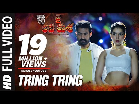 TRING TRING Full Video Song - Jai Lava Kusa Video Songs - Jr NTR, Raashi Khanna | Devi Sri Prasad