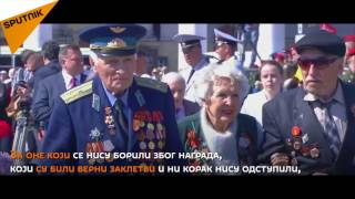 Верни Стаљинград - видео блог Дмитрија Рогозина