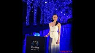 栗山千明、電飾点灯式で願望「男性と見に来れたら」 女優栗山千明(33...