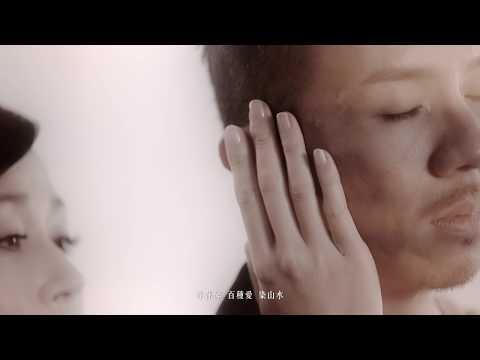 張繼聰 Louis -《離人淚》Official MV