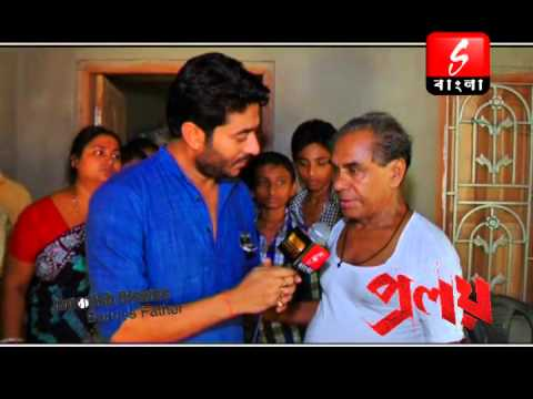 Raj Chakraborty, Director Of Proloy & Team With Barun Biswas's Family In Sutiya