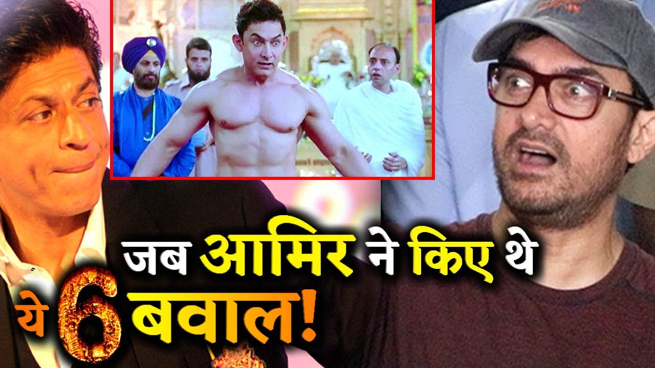Download 6 Times When Aamir Khan Created Controversies