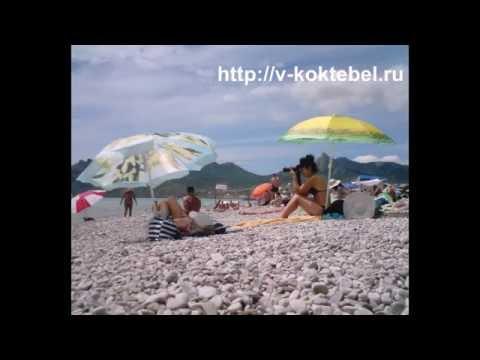 Самый старый и добрый праздник в Коктебеле в Крыму,( Neptunes day)
