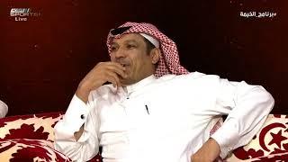 عبدالله الشريدة - الإتحاد لم يسلمني مستحقاتي في صفقة زيايه واتصل بي وقال سامحني #برنامج_الخيمة