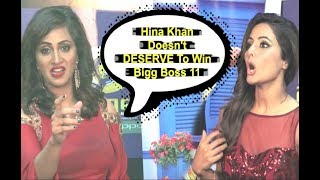 Bigg Boss 11 - Arshi Khan ANGRY Reaction On Hina Khan