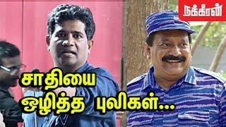 சதி நடப்பது புரியலையா? Dr. Ezhilan Emotional Speech | Tamil Eelam | Tamil Desiyam | May 17