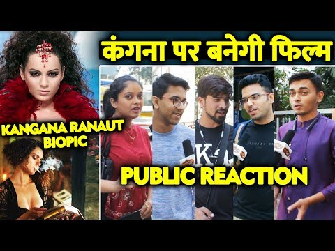 Kangana Ranaut BIOPIC   Public Excited For A Movie On Queen Kangana Mp3