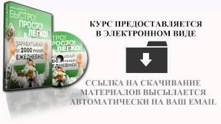 Цель: заработать в стим 100 тысяч рублей за месяц. Итоги.