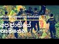 BNS - Sri Lanka Cricket Anthem (Apa Jathiye Naamayen)  Cover By Ranindu & Rivindu