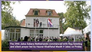 Jalsa Salana Holland 2019: Day 1 - Highlights