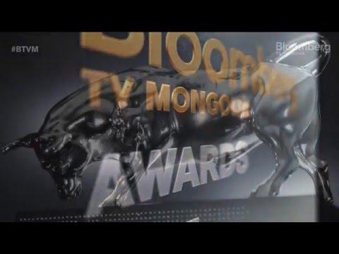 Bloomberg Awards 2015 Тусгай хөтөлбөр (2016/03/31)
