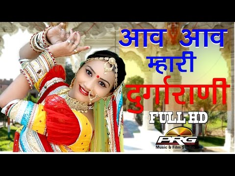 Aao Ji Mhari Durgarani - BARAS BARAS Mix   Jyoti Sen   Durga Mata   Nutan Gehlot   Marwadi DJ Songs