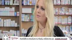 Elix κρεμα διαφημιση με φαρμακοποιο