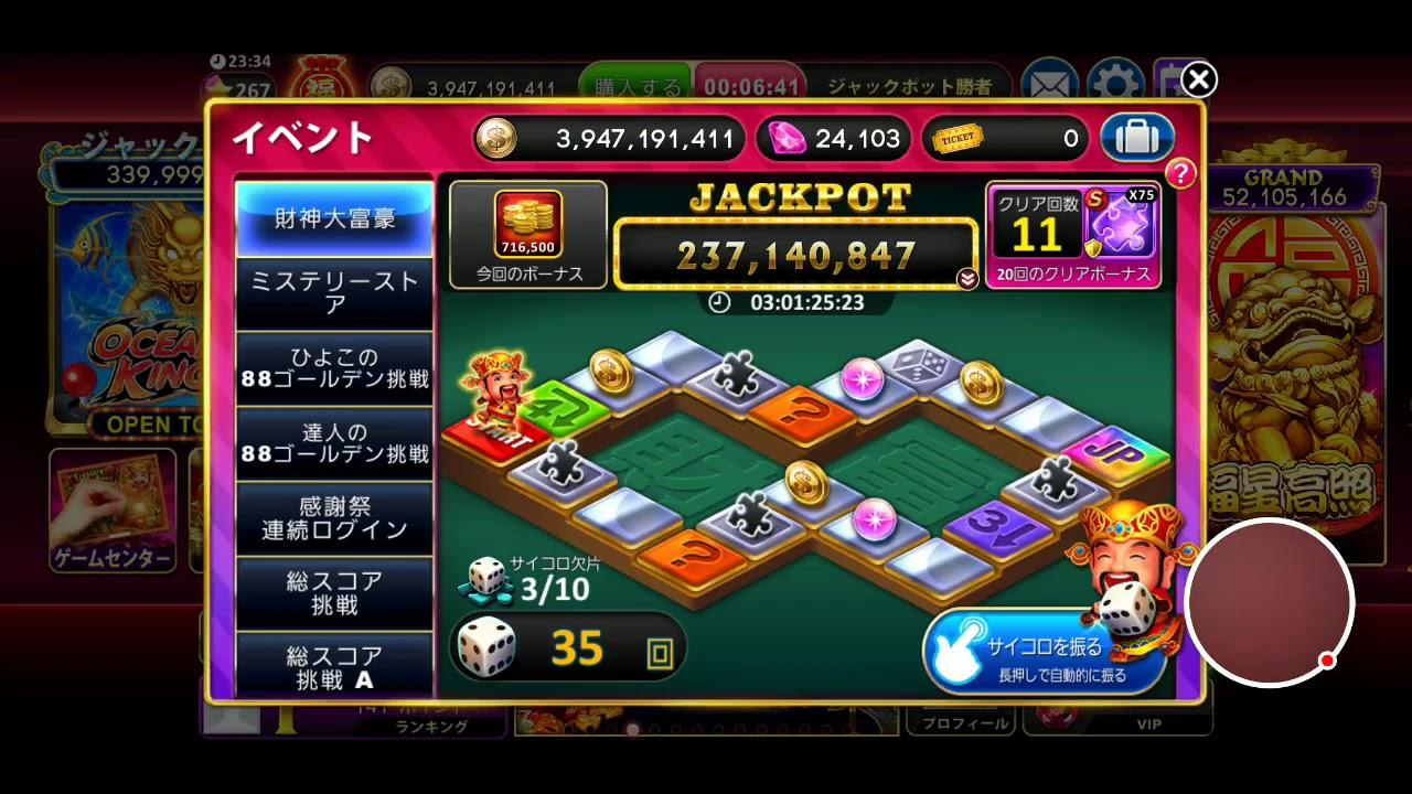 Recension av spartan slots casino på nätet