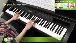 使用した楽譜はコチラ http://www.print-gakufu.com/score/detail/76892...
