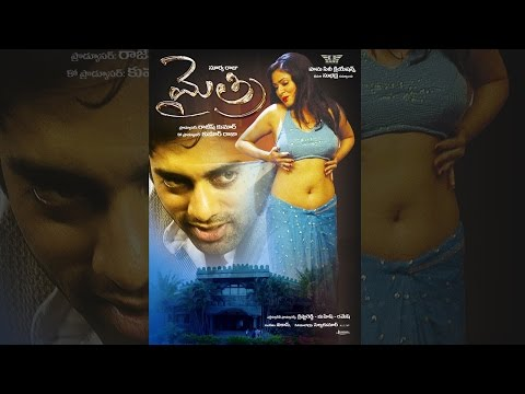 Mythri telugu full movie-Navdeep,Sadha,Bramhanandam,Uttej