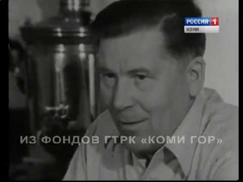 Отчий дом. Макар Андреевич Бабиков - Герой Советского Союза