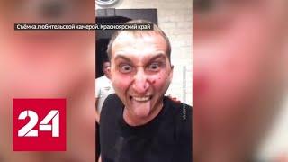 Почему сын красноярского судьи убивший знакомого не сел в тюрьму   Россия 24