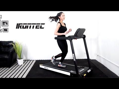 ลู่วิ่งไฟฟ้า RunMate M2.0 - เครื่องออกกำลังกาย อันดับ 1 – IRONTEC ™
