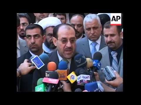 Maliki visits Sistani, comment on allocation of key ministries