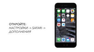 видео Что делать если вылетает safari и mail
