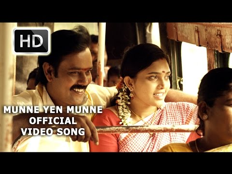 Munne Yen Munne Official Full Video Song - Sathuranka Vettai