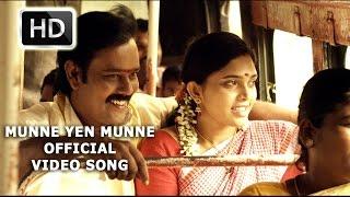 Munne Yen Munne Official Full Video Song - Sathuranka Vettai