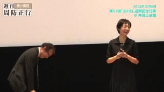 草刈民代×役所広司×周防正行が、映画『Shall we ダンス?』以来16年ぶり...