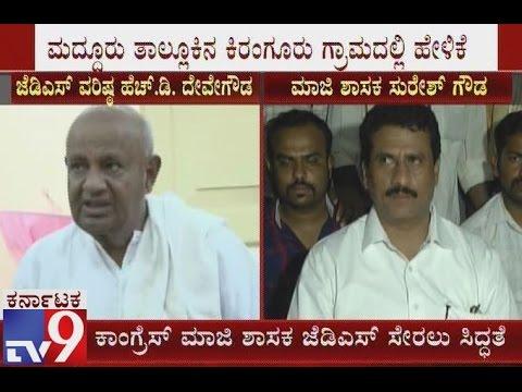 Nagamangala Congress Ex MLA Suresh Gowda to Join JDS