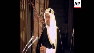 SYND 15 5 73 KING FAISAL OF SOUTH ARABIA MEETS FRENCH PRESIDENT POMPIDOU AT ELYSEE PALACE IN PARIS