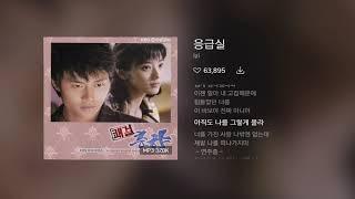 Izi (이지) - 응급실  (MR / 노래방 / Instrumental / Karaoke)