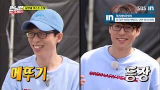 [Old Video]The handsome version of Jae Seok in Runningman Ep. 401 (EngSub)