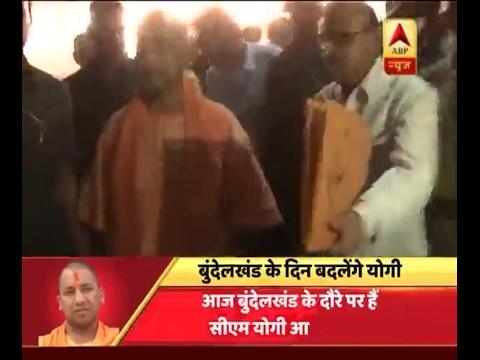 यूपी: बुंदेलखंड दौरे में झांसी पहु | ABP News Hindi