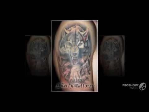 Воющий волк тату
