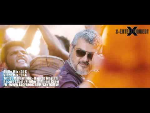 [DJ-X] Malhari Mix - Bajirao Mastani (Thala Version)