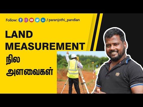land Measurement - Mr.S.M.Paranjothi Pandian